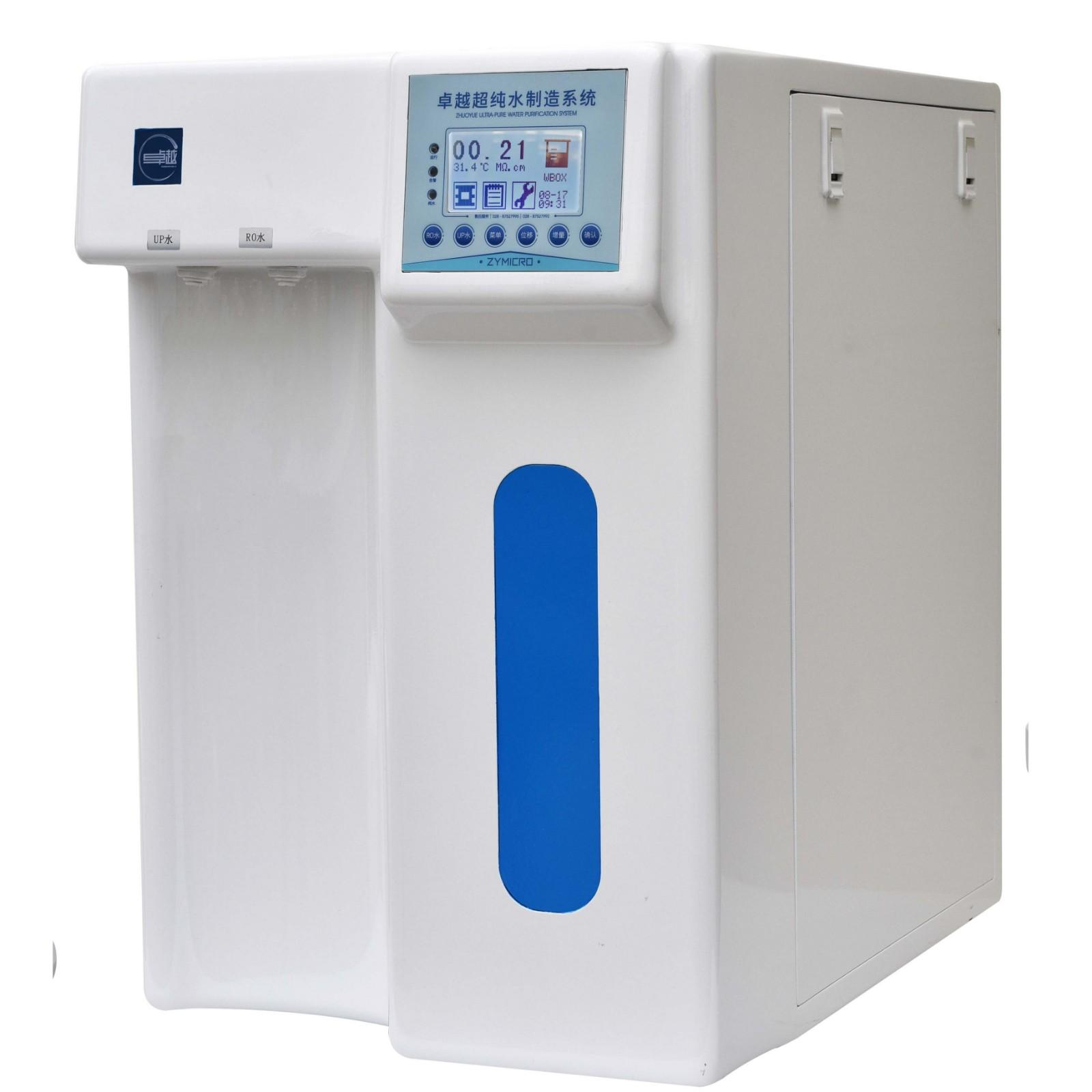 ZYMICRO ultra pure water system -Sichuan excellent water treatment